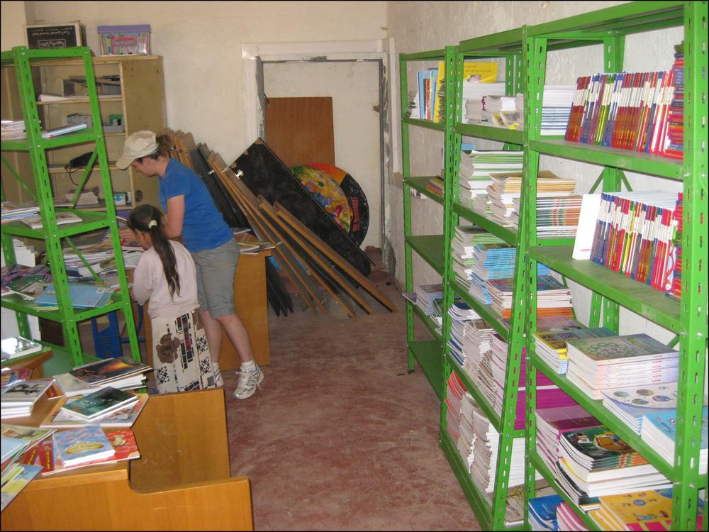 books_1